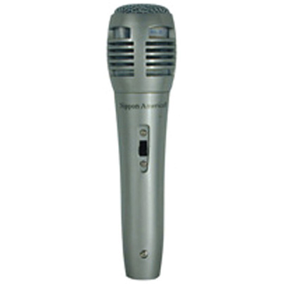 Nippon unidirectional dynamic microphone